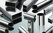 What' s the Difference between 304 and 316 Stainless Steel