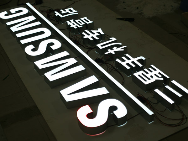 Acrylic-Face-Lit-Channel-Letters-Aluminum-Return-Shop-Front-Signage