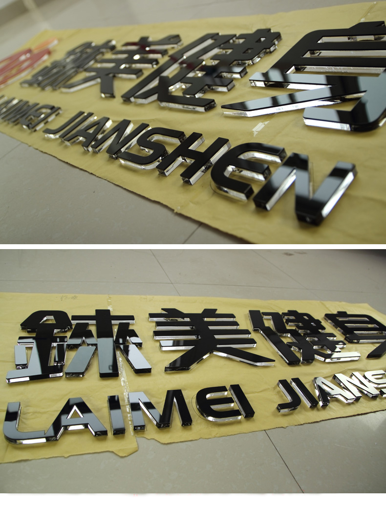 Supply Flat Cut Acrylic Letter Sign