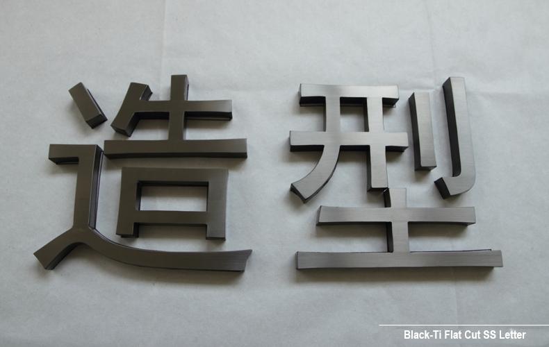 manufacture-Black-Ti-Premium-Metal-Letter-Logo