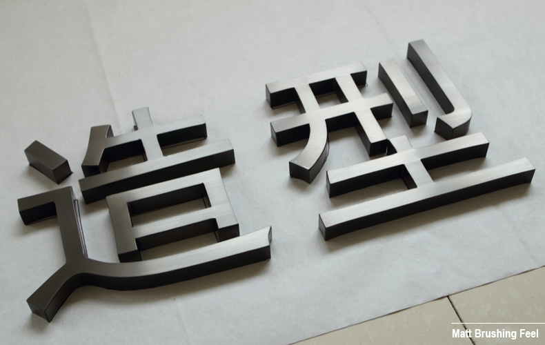manufacture-Black-Ti-Premium-Metal-Letter-sign