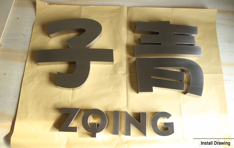 supply-Premium-Flat-Cut-Stainless-Steel-Letters