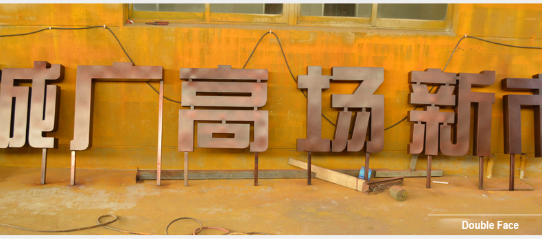 Manufacture-Antique-Bronze-metal-letters-Sign