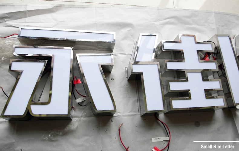 Acrylic-Face-Lit-Channel-Letters-Stainless-Steel-Return