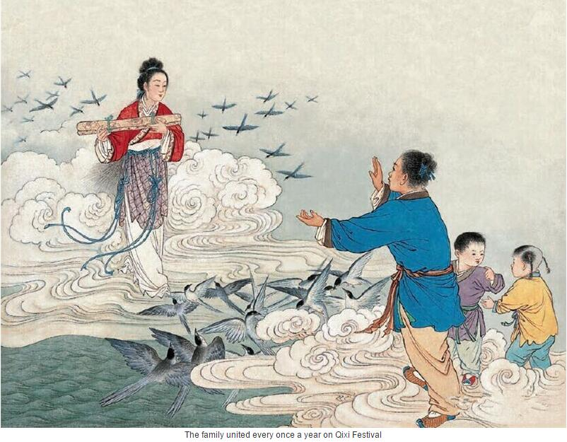 The family united every once a year on Qixi Festival