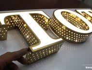 Dot Lit Acrylic Channel Letter Sign