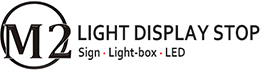 M2 Light Stop